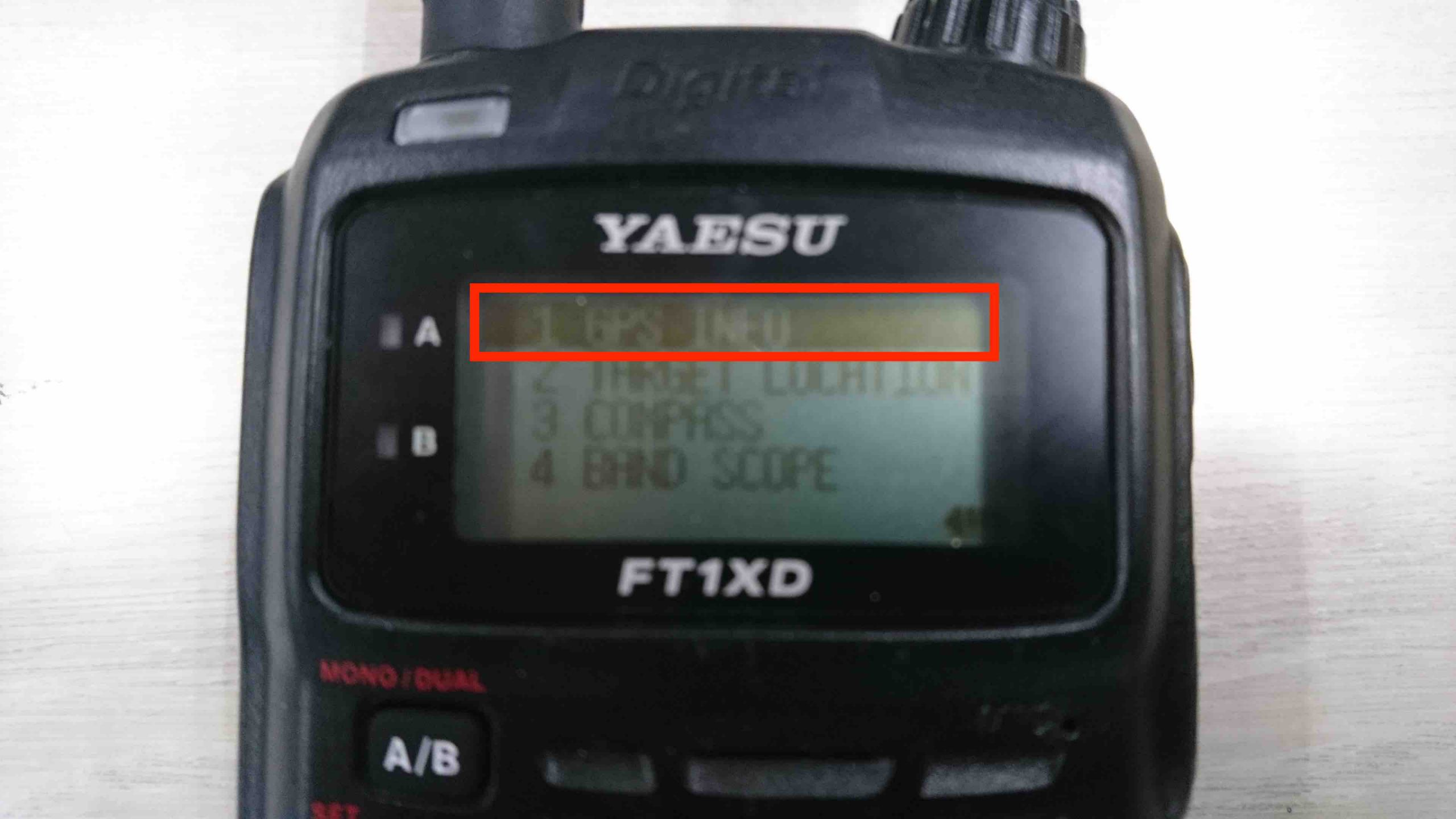 FT1XDのGPS情報表示方法