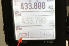 FT2Dの送信出力切り替え方法
