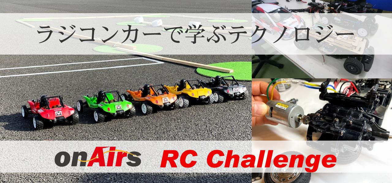 RC-challenge-OnAirs