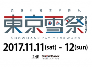 2017-11-10_22h59_21